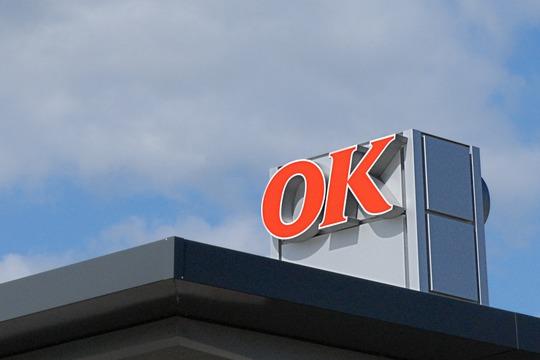 Odense får Danmarks højeste oktantal